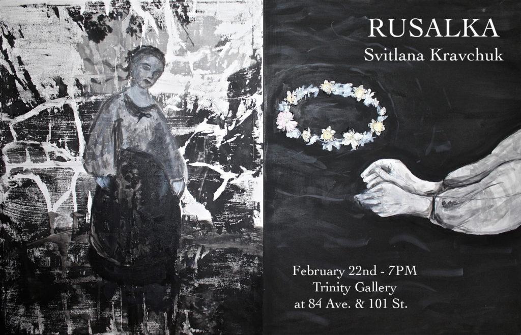 Rusalka Invite