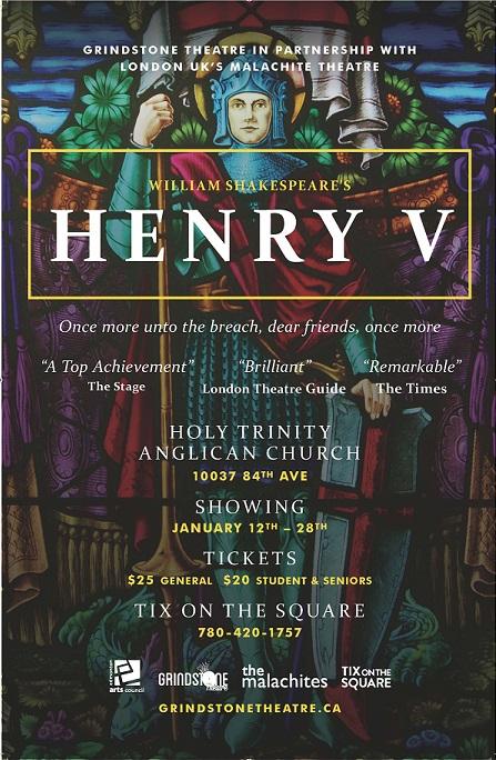henry-v-poster_13-11-2016-print